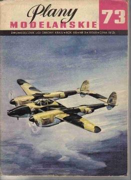 PM № 73 LOCKHEED Самолет P-38 LIGHTNING  доставка товаров из Польши и Allegro на русском