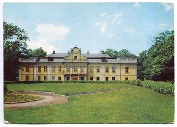 BĘDZIN -- Dwór - Pałac доставка товаров из Польши и Allegro на русском