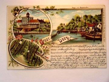 Mrzeżyno Deep hotel port 1898 lit sec odwrotka доставка товаров из Польши и Allegro на русском