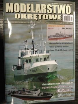 Моделирование корабля Спец. Номер 20  доставка товаров из Польши и Allegro на русском