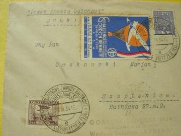 Конверт полет воздушного шара Сирена Гордон-Беннетт'34 доставка товаров из Польши и Allegro на русском