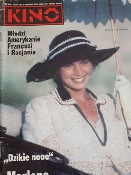 КИНО 5/ 1995 доставка товаров из Польши и Allegro на русском