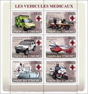 Машины скорой помощи Красный Крест Отсека ark. #CM8105a доставка товаров из Польши и Allegro на русском