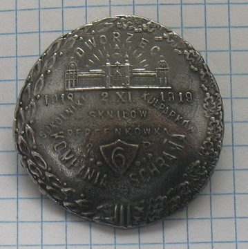 Знак 6 Рота, это бывший охотничий домик ЖЕЛЕЗНОДОРОЖНЫЙ 1918 1919 2XI доставка товаров из Польши и Allegro на русском