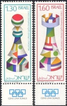 Израиль ** - шахматы доставка товаров из Польши и Allegro на русском