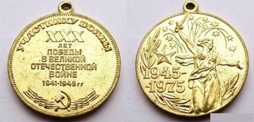 РОССИЯ СССР 1975 30 ЛЕТ ПОБЕДЫ В ВОЙНЕ 36 мм