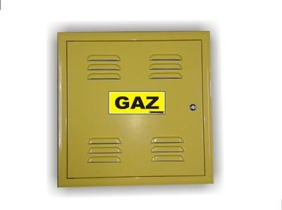 дверцы ревизионные коробка шкаф газовая 60  ???