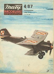 ММ 4 /1987 Самолет BREGUET XIX B -2
