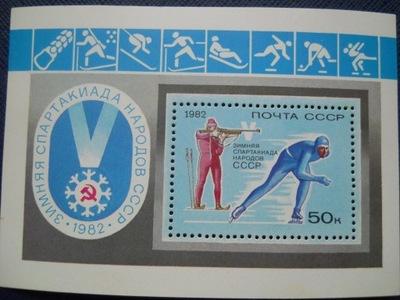 ZSRR - Spartakiada Zimowa 1982 -  Mi. bl.154 **