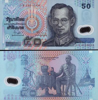 ~ Таиланд 50 Бат 1997 P102 Sg74 OS Zastępcz UNC