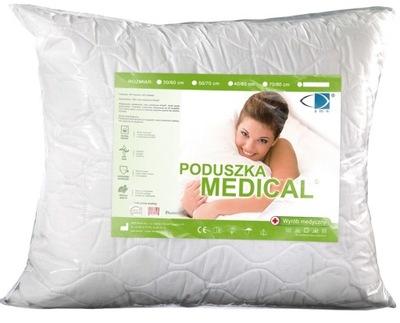 подушка антиаллергическое Medical 70x80 с центральным замком би