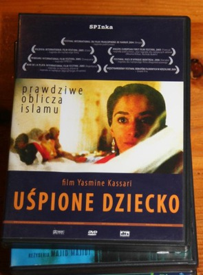 UŚPIONE DZIECKO     DVD