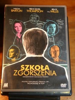 SZKOŁA ZGORSZENIA   DVD