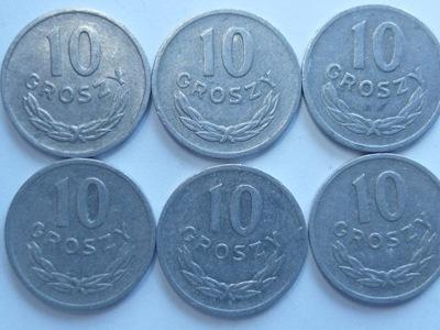 Монета 10 gr 1967 года красивая