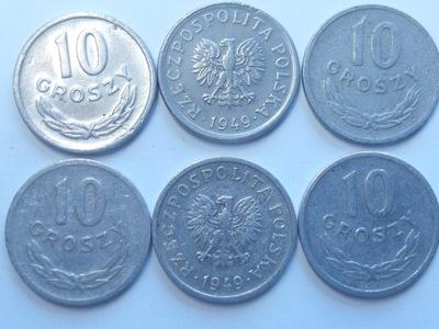 Монета 10 gr копеек 1949 года хорошие