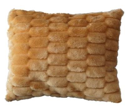 наволочка Декоративная подушка ясик 50x60 интернете