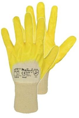перчатки перчатки рабочие НИТРИЛОВЫЕ 9 - 12 пар