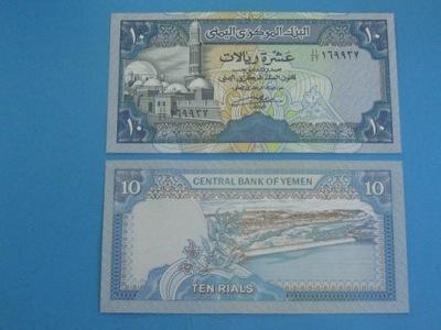 Jemen Banknot 10 Rials P-24 UNC 1992