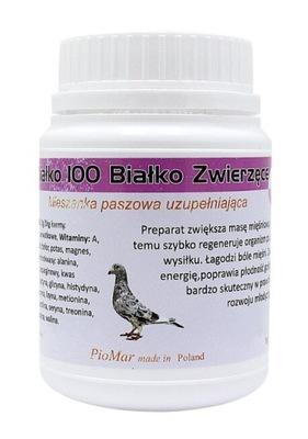 PIOMAR 100 животный белок 150 г