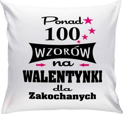 подушка подарок день святого валентина ДЛЯ ВЛЮБЛЕННЫХ ЛЮБОВЬ