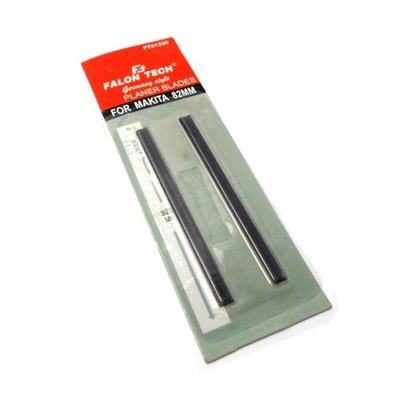 ЛЕЗВИЯ для HEBLARKI внешний вид 82 мм НОЖ ножи СТРУГА