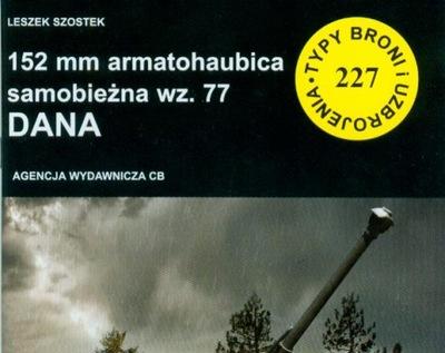 152 ММ ARMATOHAUBICA САМОХОДНАЯ образец 77