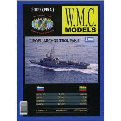 WMC Models 01 - Корабль Ipopliarhos Troupakis 1 :100