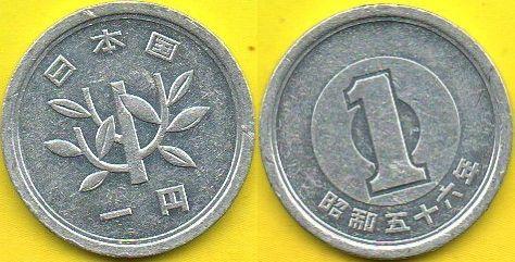 Japonia  1 Yen  1981 r.