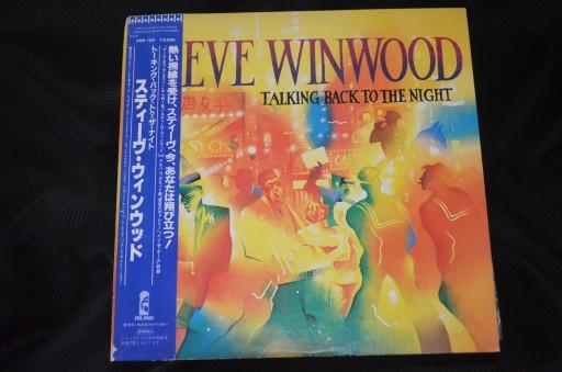 Steve Winwood Talking Back To The Night Japan Obi 7572541233