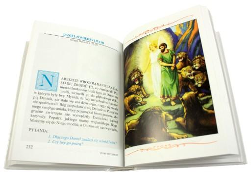 БИБЛИЯ ДЛЯ ДЕТЕЙ *Сувенир ПРИЧАСТИЕ КРЕЩЕНИЯ ГРАВЕР*